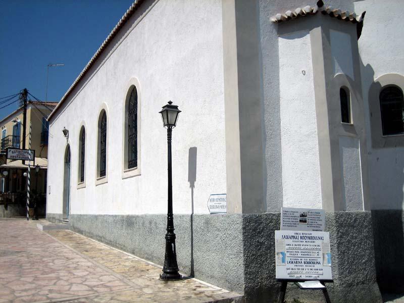 BOUBOULINAS HOUSE -