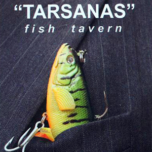 TARSANAS  RESTAURANTS IN  Near old port Town Spetses